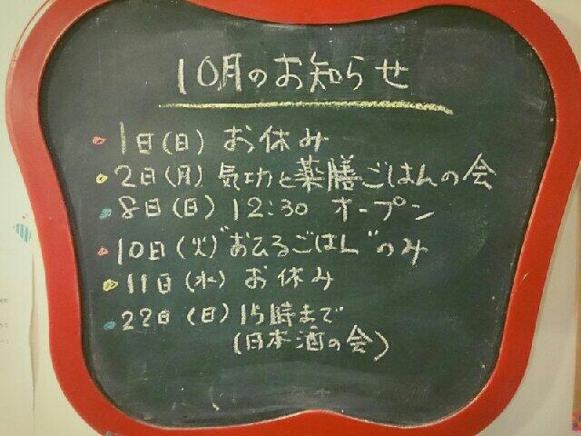 1507346060087.jpg