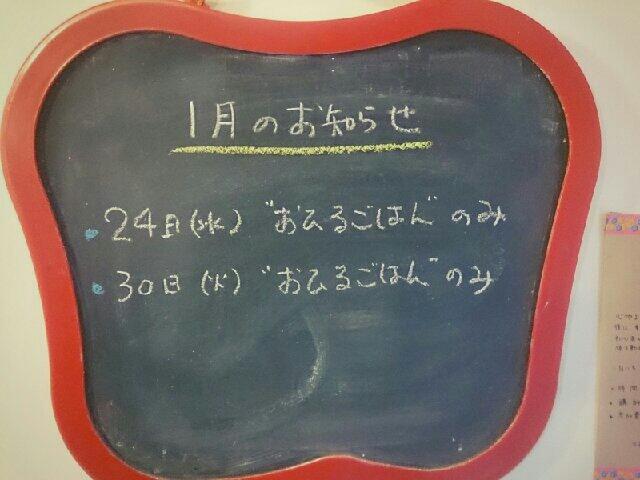 1515824007315.jpg