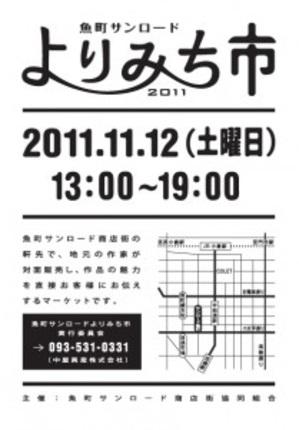 Flyer10_0209x300