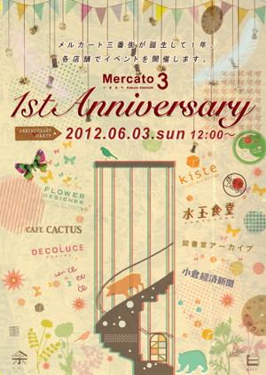Mer3_1st_2